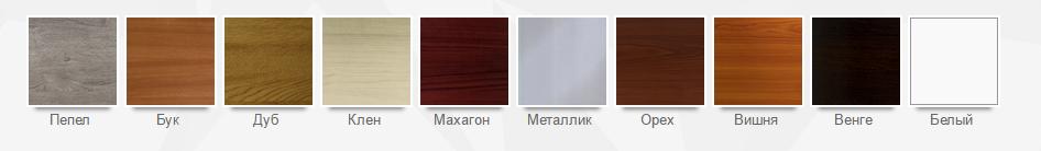 Возможные цвета профилей и перфораций