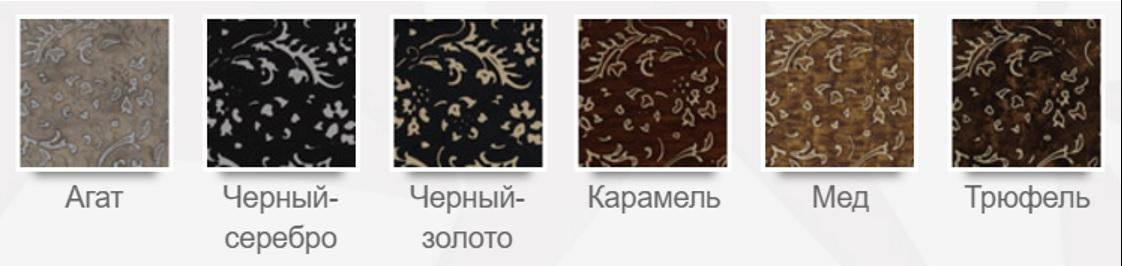 Возможные цвета и рисунки панелей 3D «Метаморфозы»